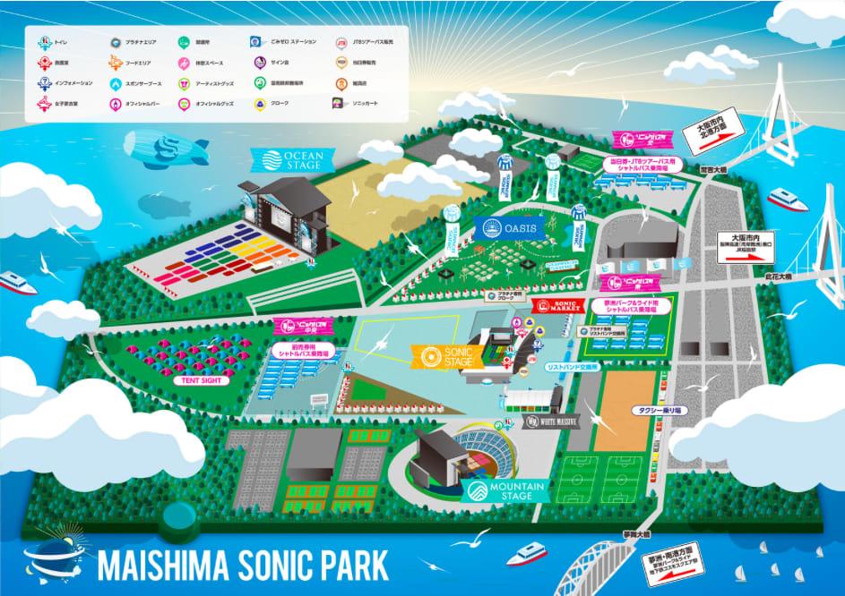Summer Sonic音樂祭