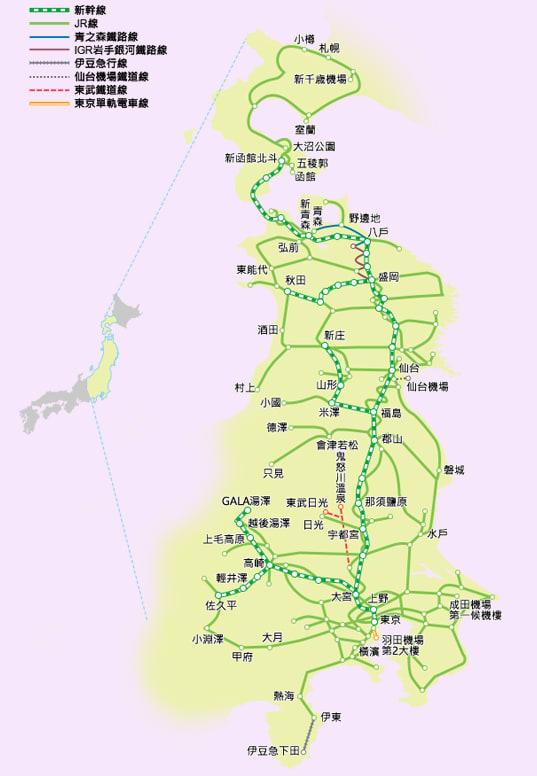 可 使 用 區 間 JR Pass東日本