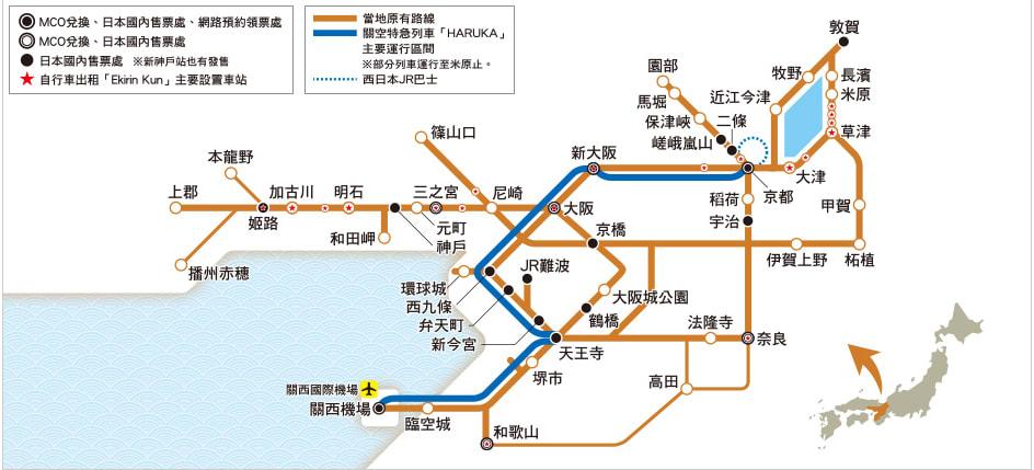 上面為JR列車主要停靠的車站