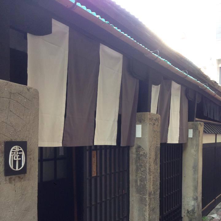 衛屋茶室的日式建築外觀。(圖片來源/衛屋茶室FB粉絲團)