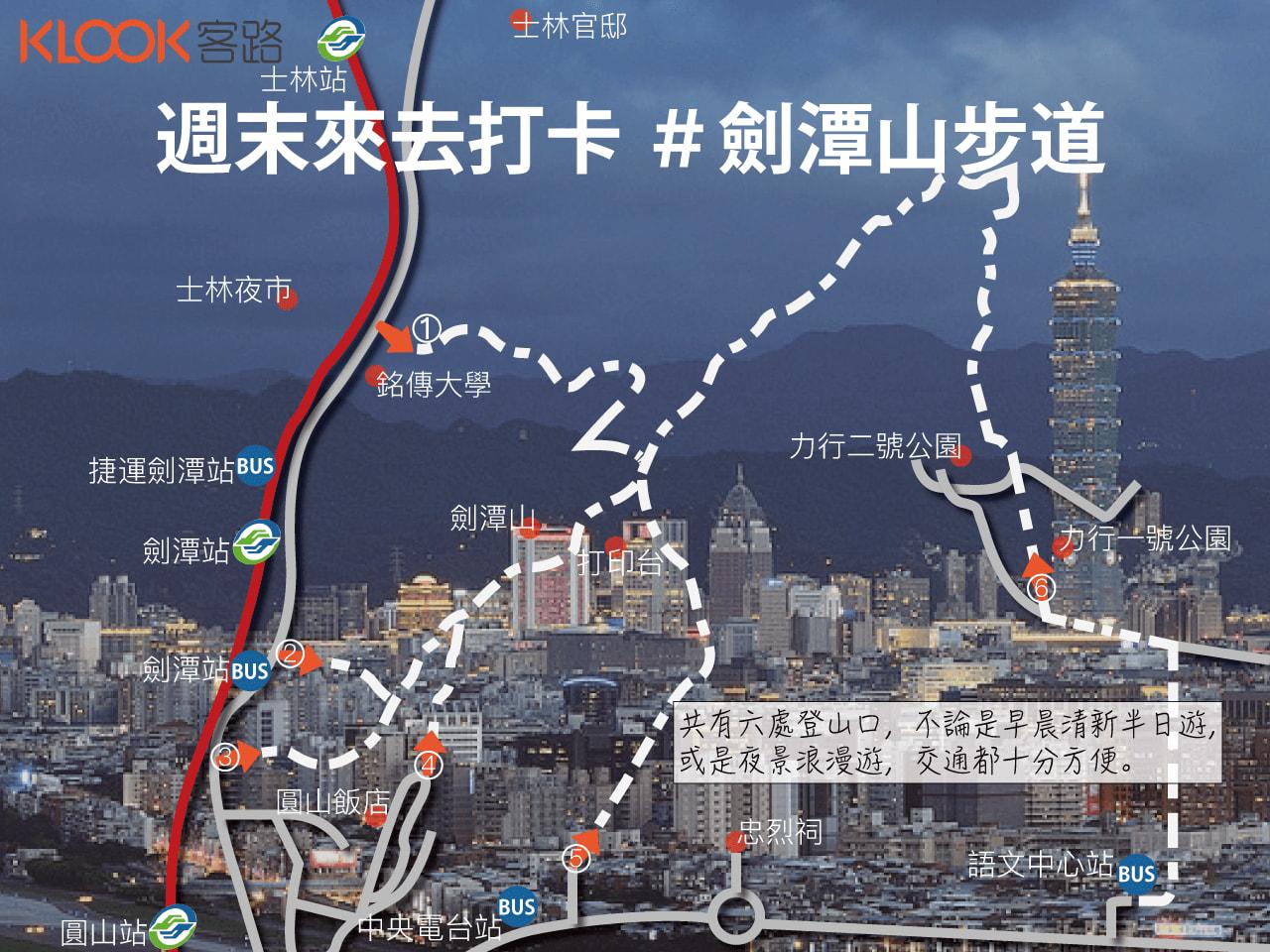 週 末 來 去 打 卡 : 劍 潭 山 步 道