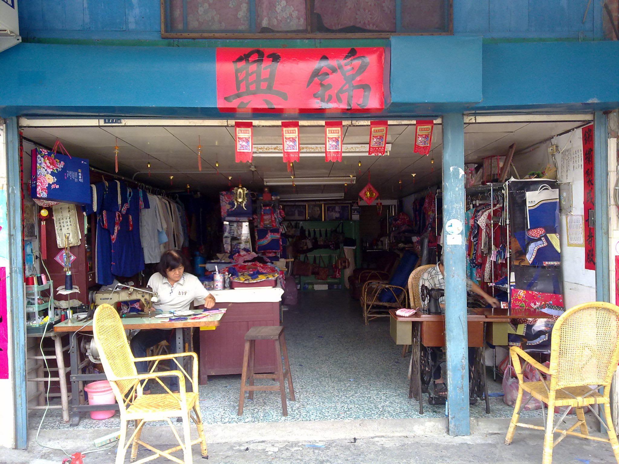 錦興行是永安老街僅存唯一的藍衫店。(圖片來源/美濃藍衫錦興行FB粉絲團)