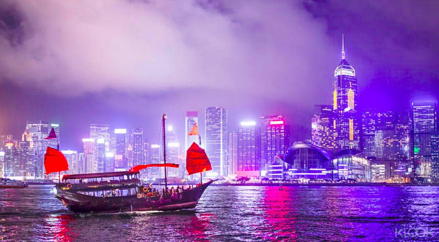 香港張保仔夜遊維港
