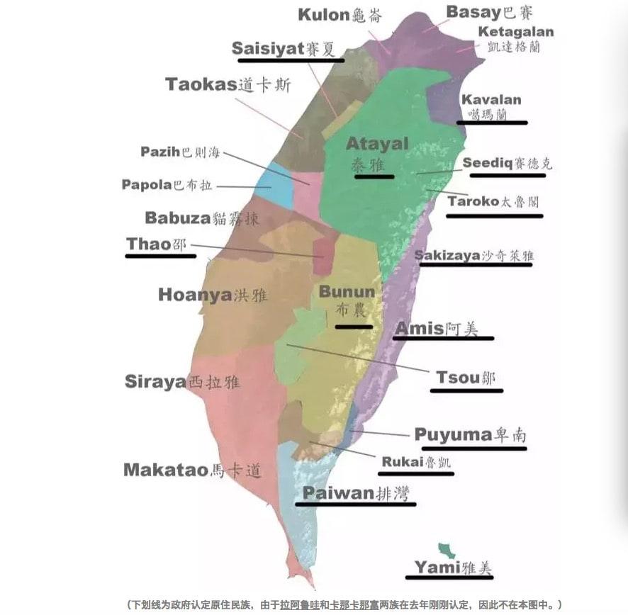 原 住 民 分 布 圖 。