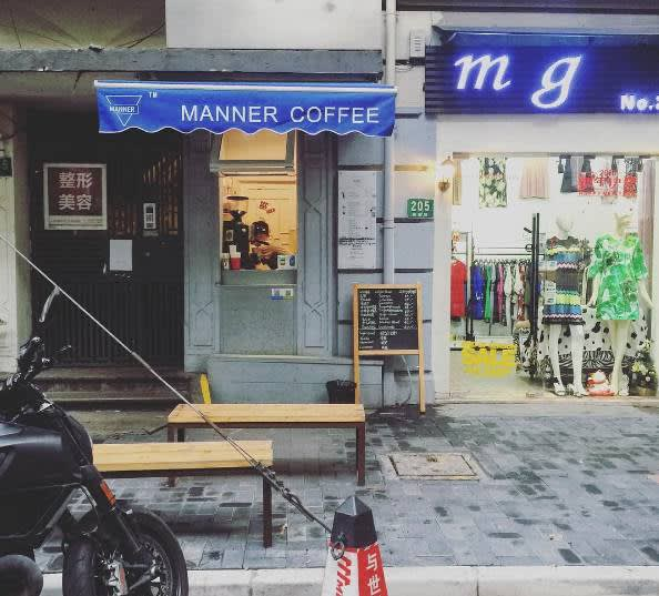 Manner Coffee。