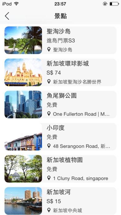 香港海洋公園夏水禮 搭 乘 纜 車 可 欣 賞 壯 闊 的 景 緻