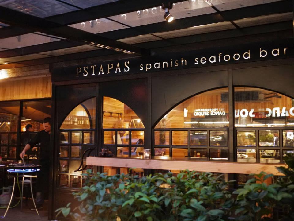 照 片 來 源 : PS Tapas 西 班 牙 餐 酒 館 CC by 2.0