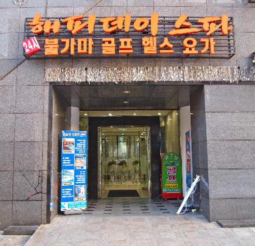 來源-http://german.visitkorea.or.kr/ger/SI/Photo.jsp?cid=1358179