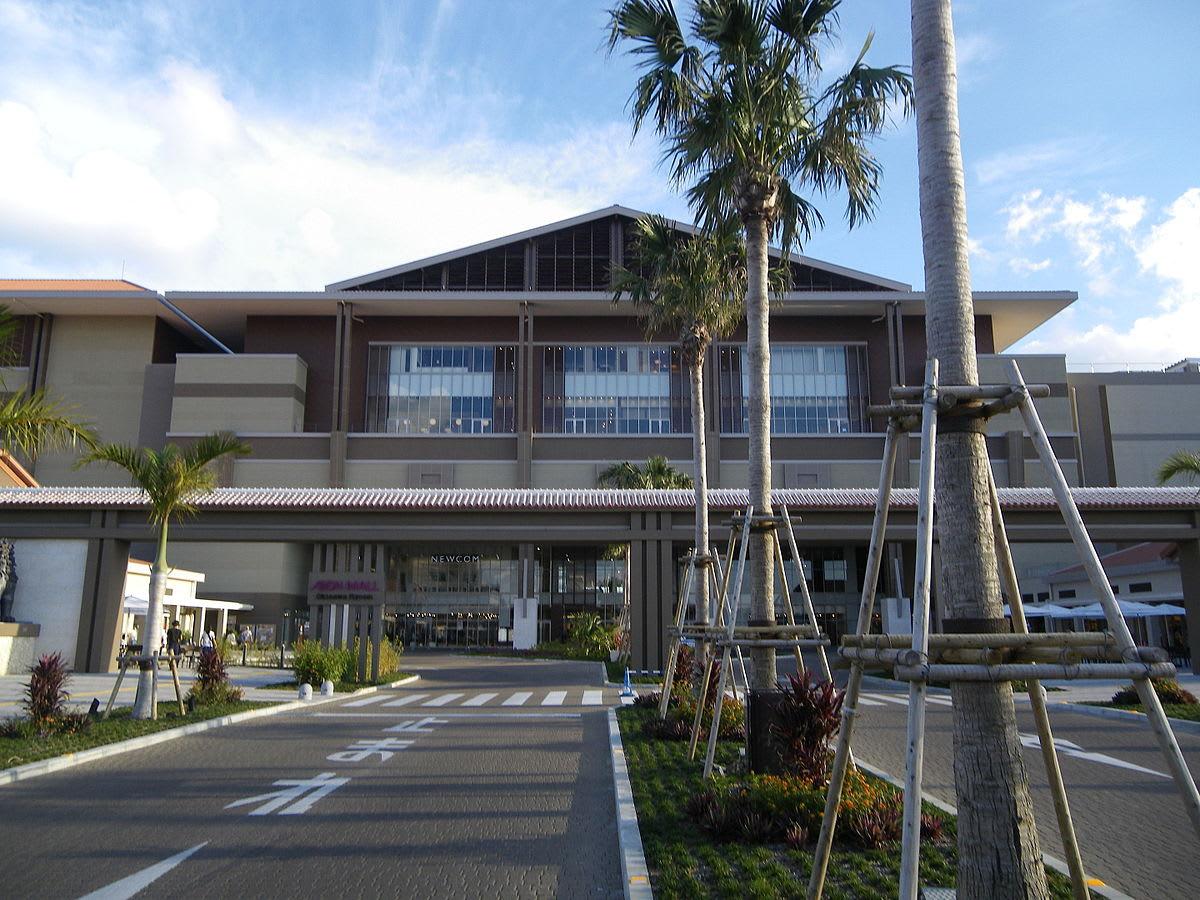 1200px-AEON_Mall_Okinawa_Rycom_01