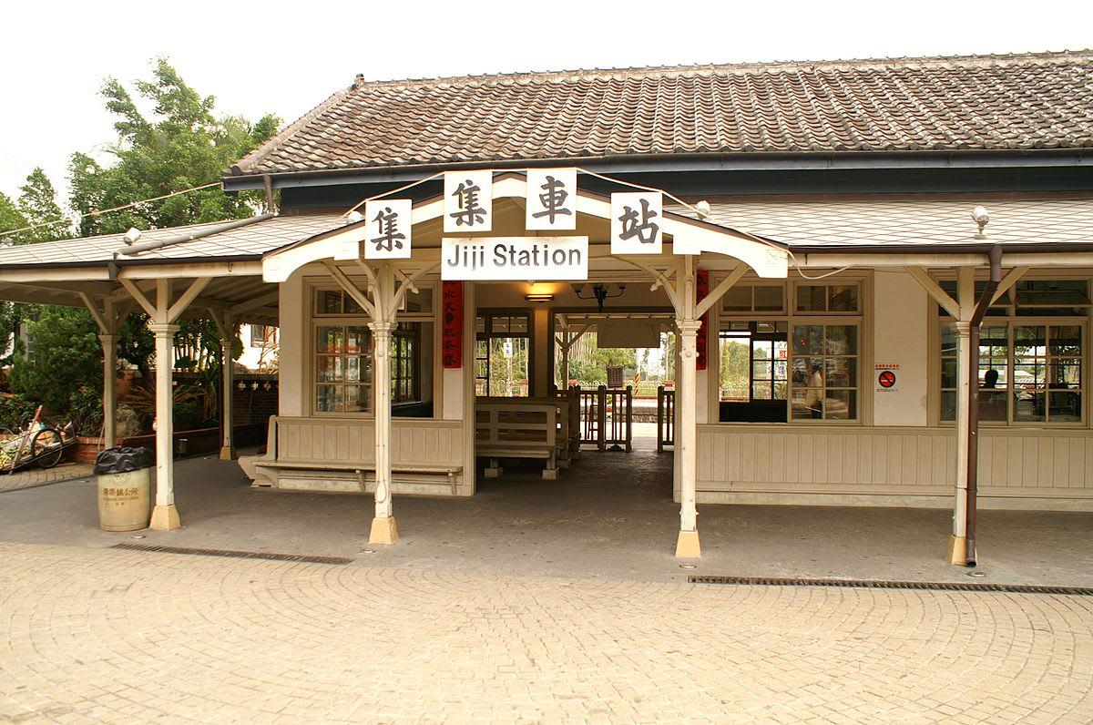 1200px-Jiji_station