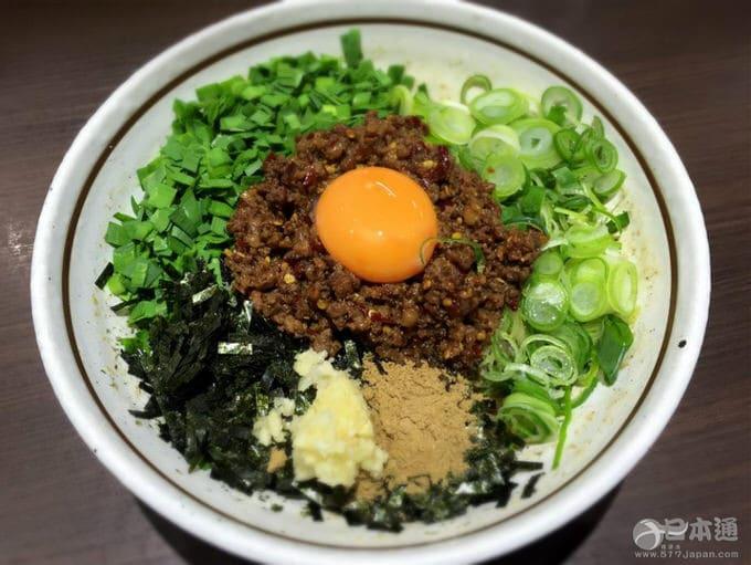 圖 片 來 源 : 東 京 華 人 網 。