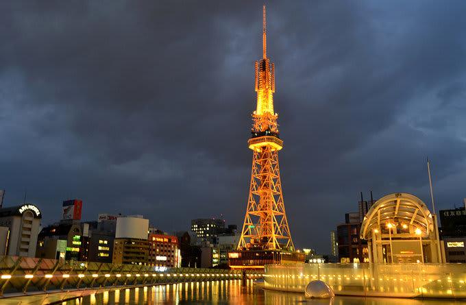 名 古 屋 電 視 塔