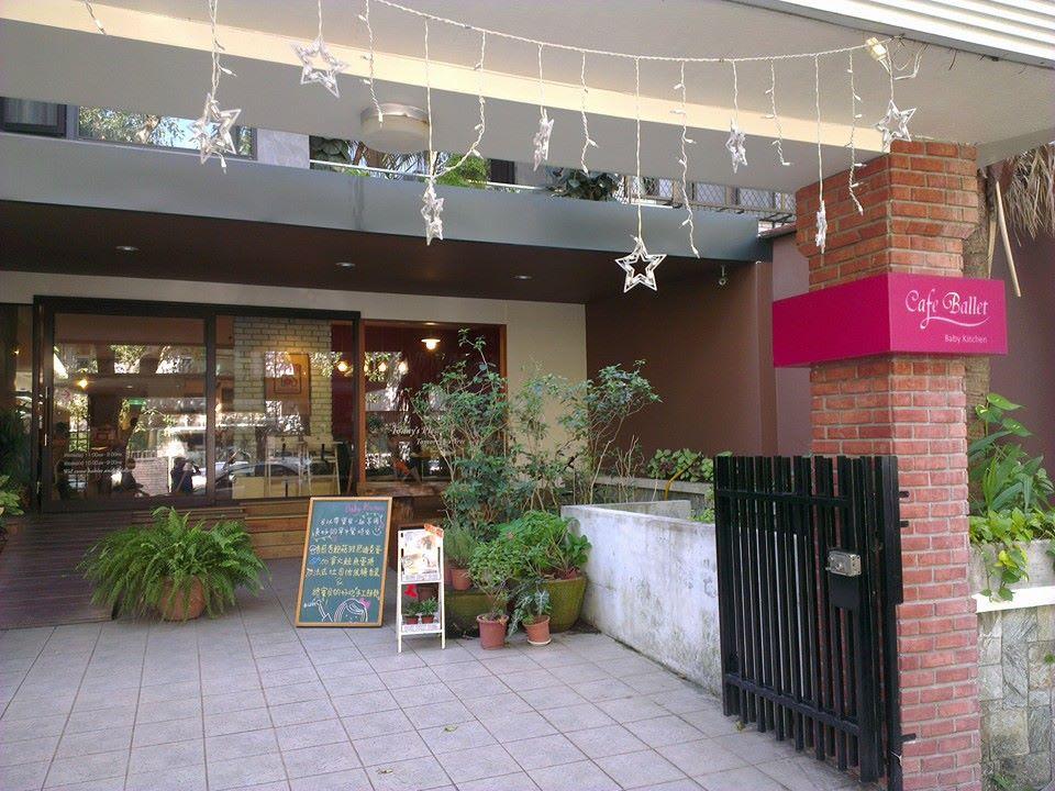 台北親子餐廳