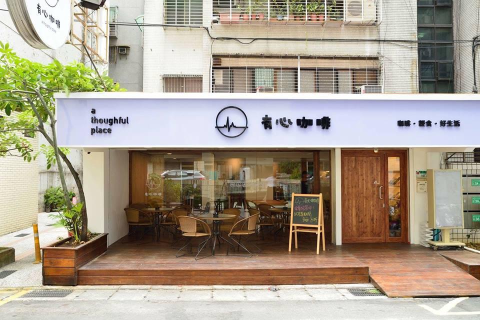 店 外 提 供 了 輪 椅 步 道 , 非 常 貼 心 。圖 片 來 源 : 有 心 咖 啡 。