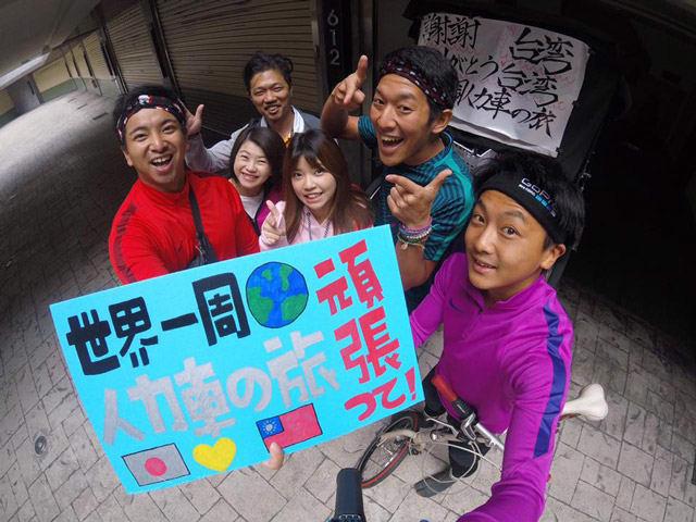 台 灣 人 的 熱 情 讓 三 人 留 下 深 刻 印 象 。