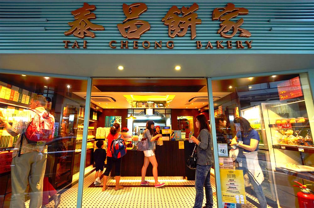 Tai-Cheong-Bakery