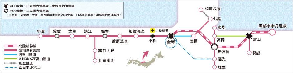 北陸地區鐵路周遊券可用區間。