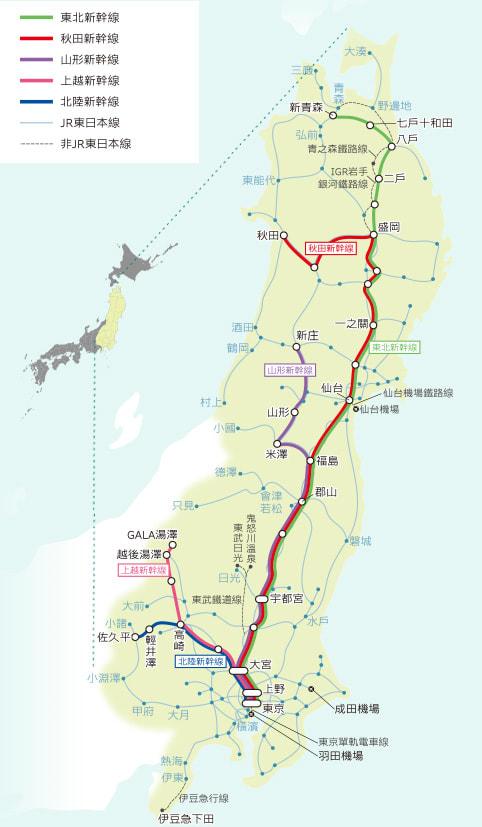 東北地區鐵路周遊券可使用區間。