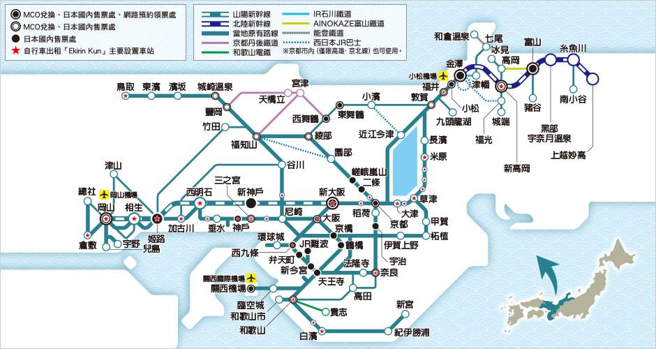 關西&北陸地區鐵路周遊券可以使用區間。