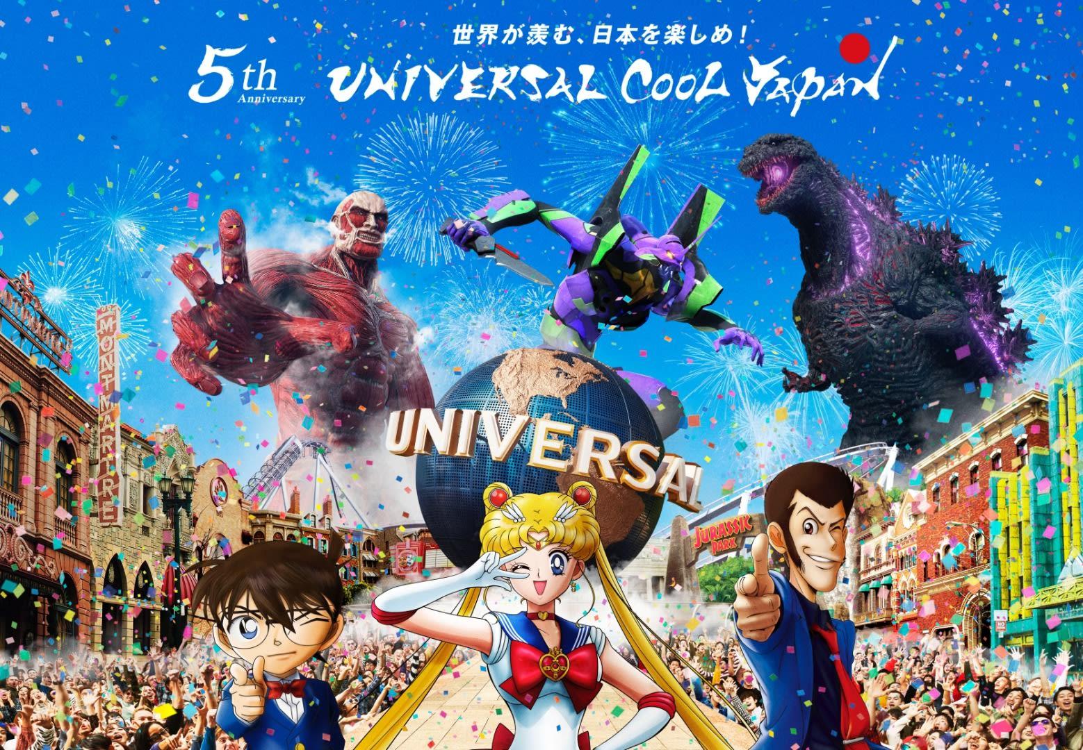 2019日本環球影城UniversalCoolJapan2019