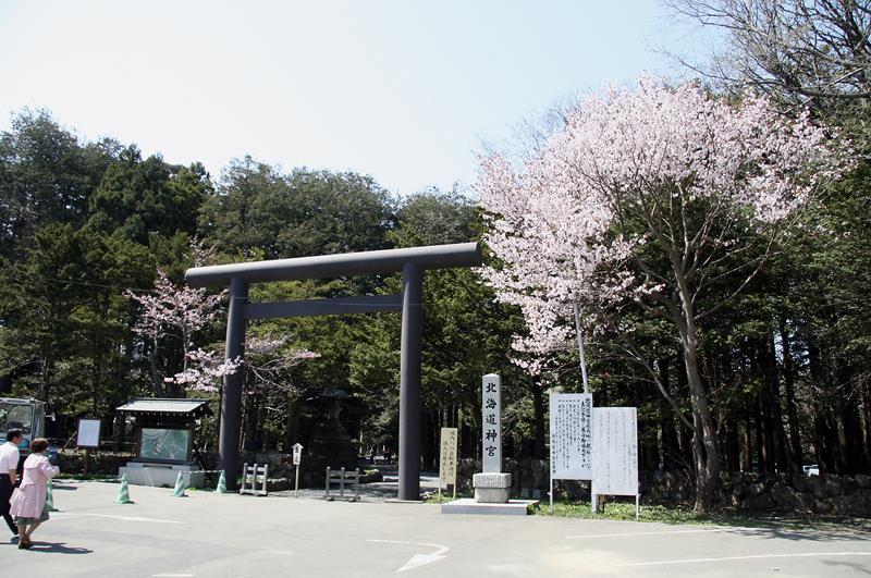 北海道神宮(照片來源:札幌觀光協會官網)https://goo.gl/4pgrtg