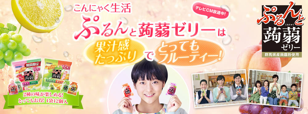 (照片來源:health.orihiro.com)