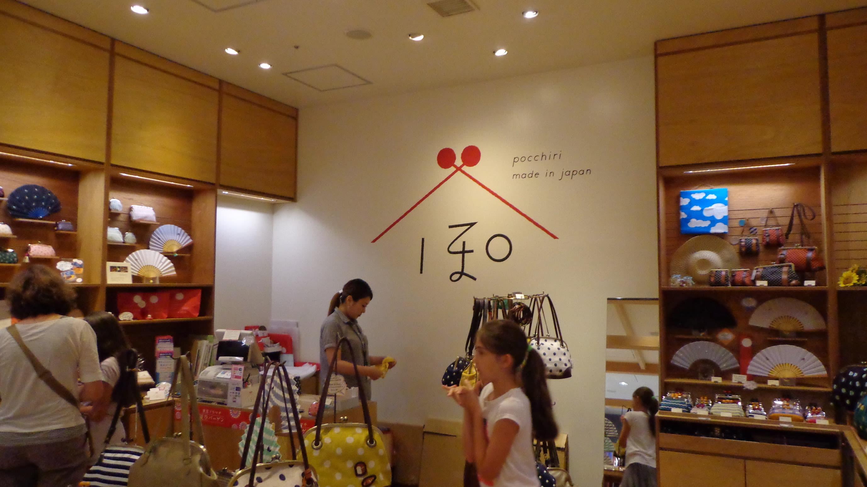東京晴空塔商店街