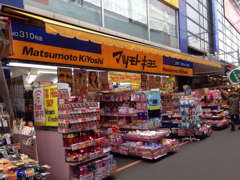 松本清(來源:homemate-research-drugstore.com)