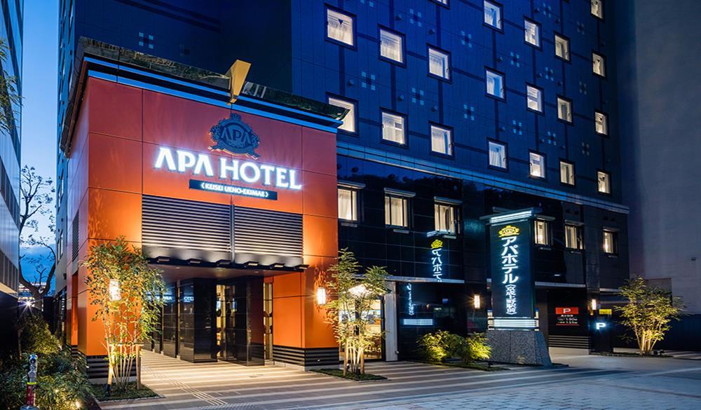 Hotel Near Ueno Station