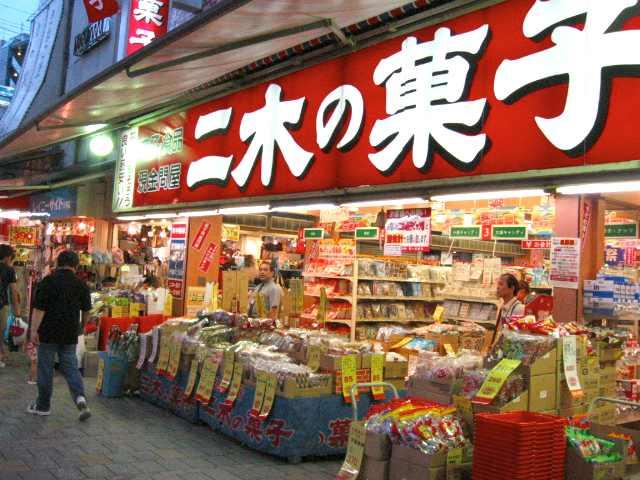 二木的菓子(來源:shibutoes.exblog.jp)