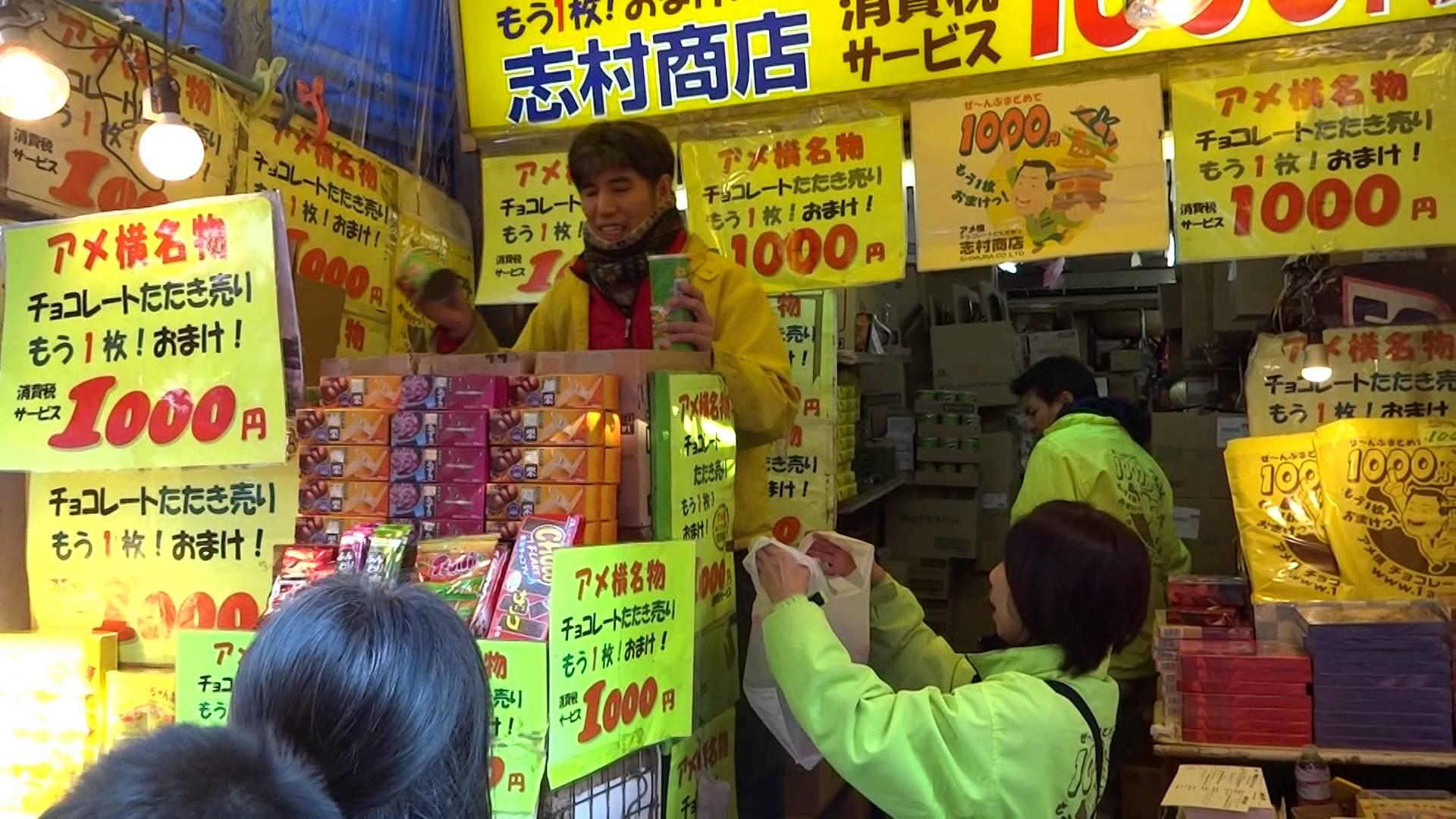志村商店叫賣的店員。(來源:youtube.com)