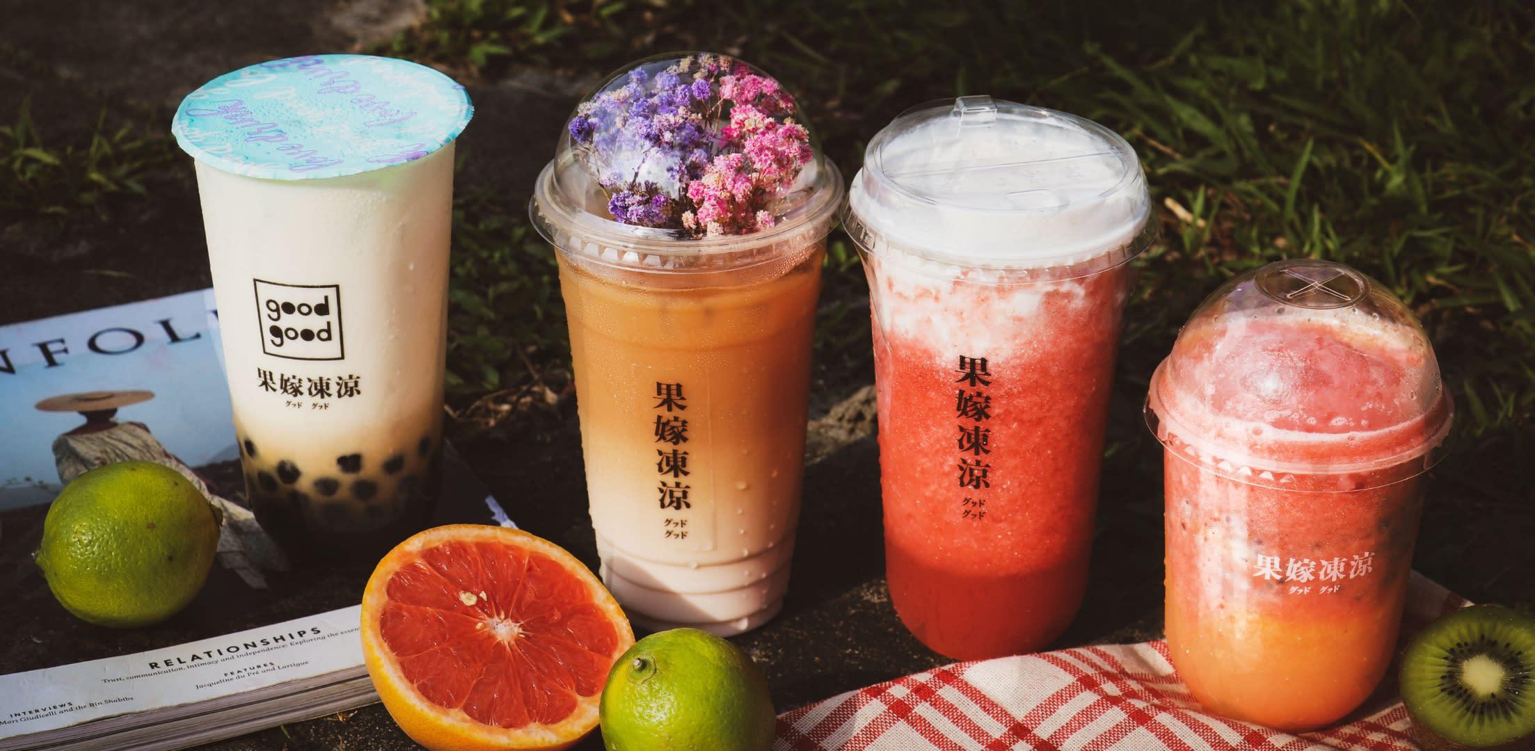 果嫁凍涼整杯充滿滿滿的維他命C!外觀雖然漂亮,但標榜不添加人工色素跟香料,是養生的健康飲品。