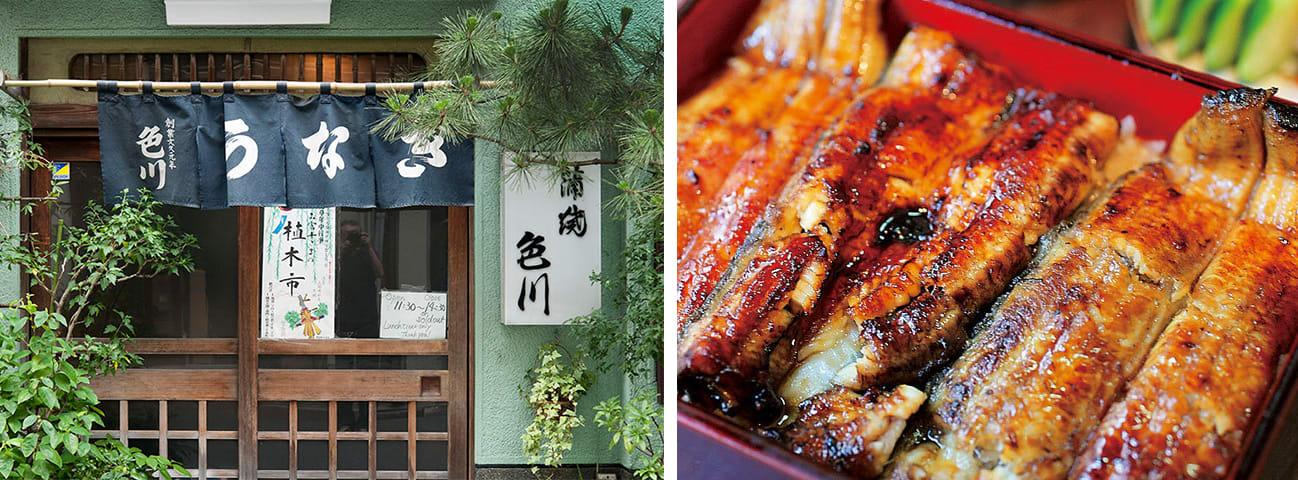 色川鰻魚飯。(來源:tokyo-calendar.jp)