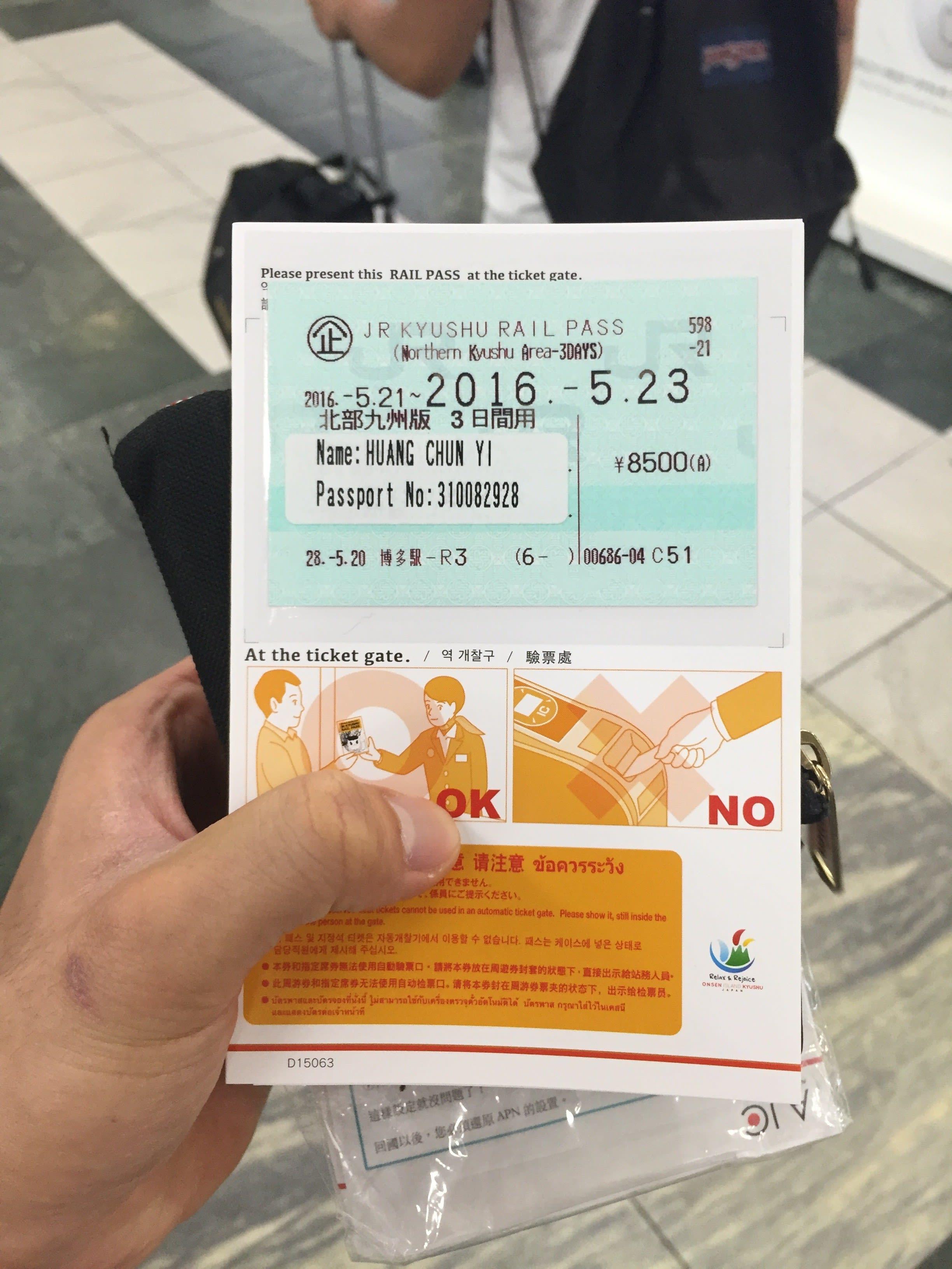 JR PASS北九州鐵路周遊券−背面會有使用人資訊、還有可以使用時間。Photo|Zach
