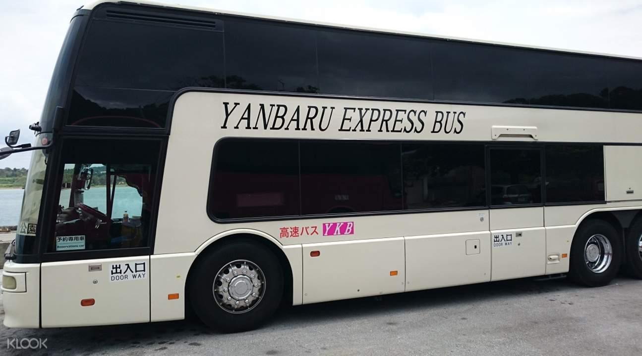 接駁直達車「Yanbaru急行巴士」。