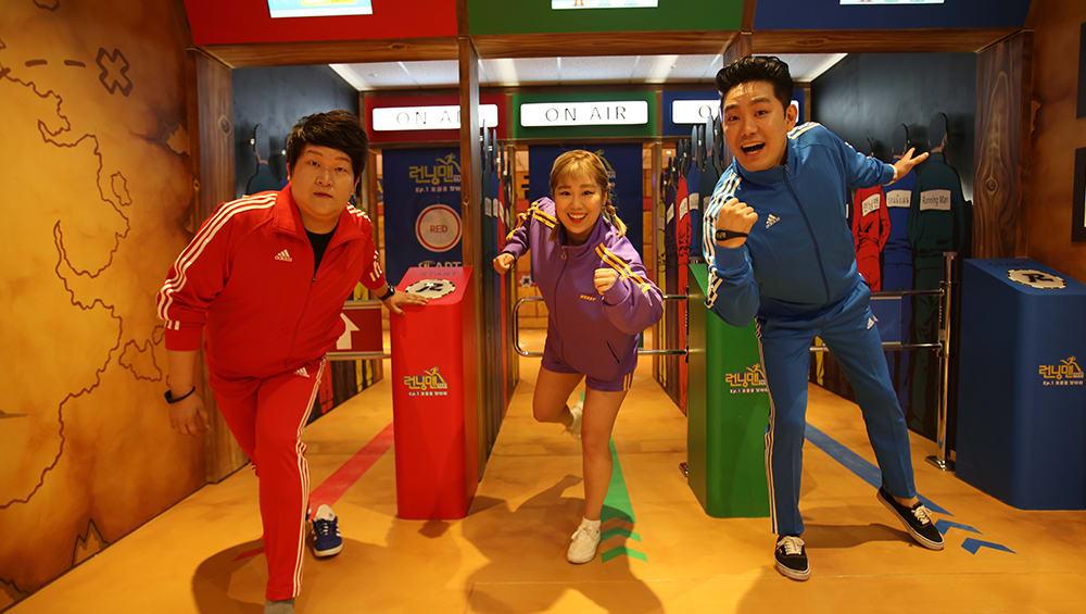 三種顏色的入口,準備好跑向其中一個喔!﹝圖片取自Running Man官網﹞