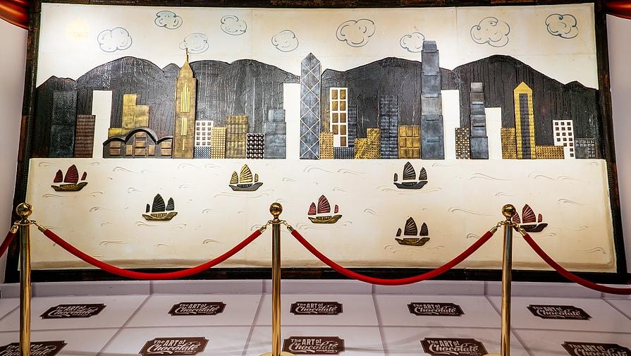 巨幅巧克力畫作,維多利亞港。〈擷取自香港巧克力博物館官網〉