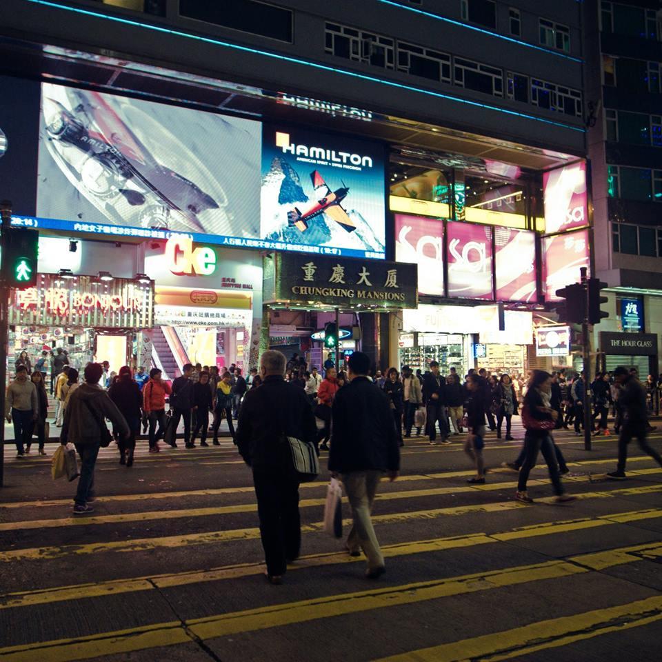 充滿神秘色彩的重慶大廈。攝影:We Make Noise (CC BY-ND 2.0)。