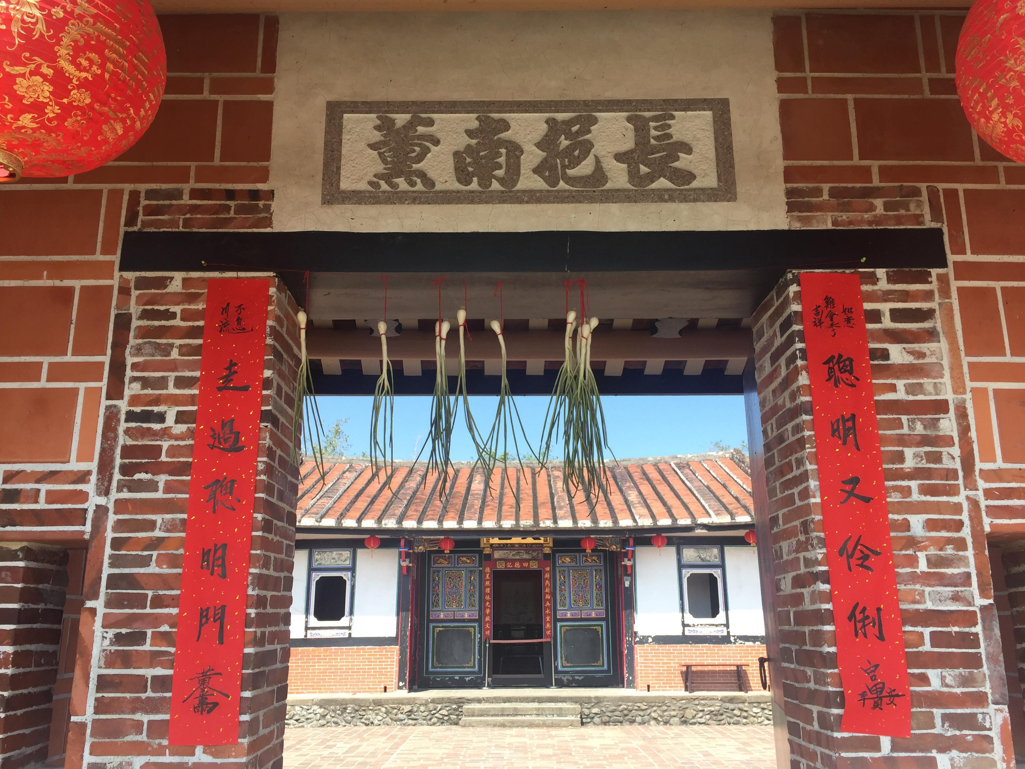 傳藝中心原址保留的黃舉人宅。