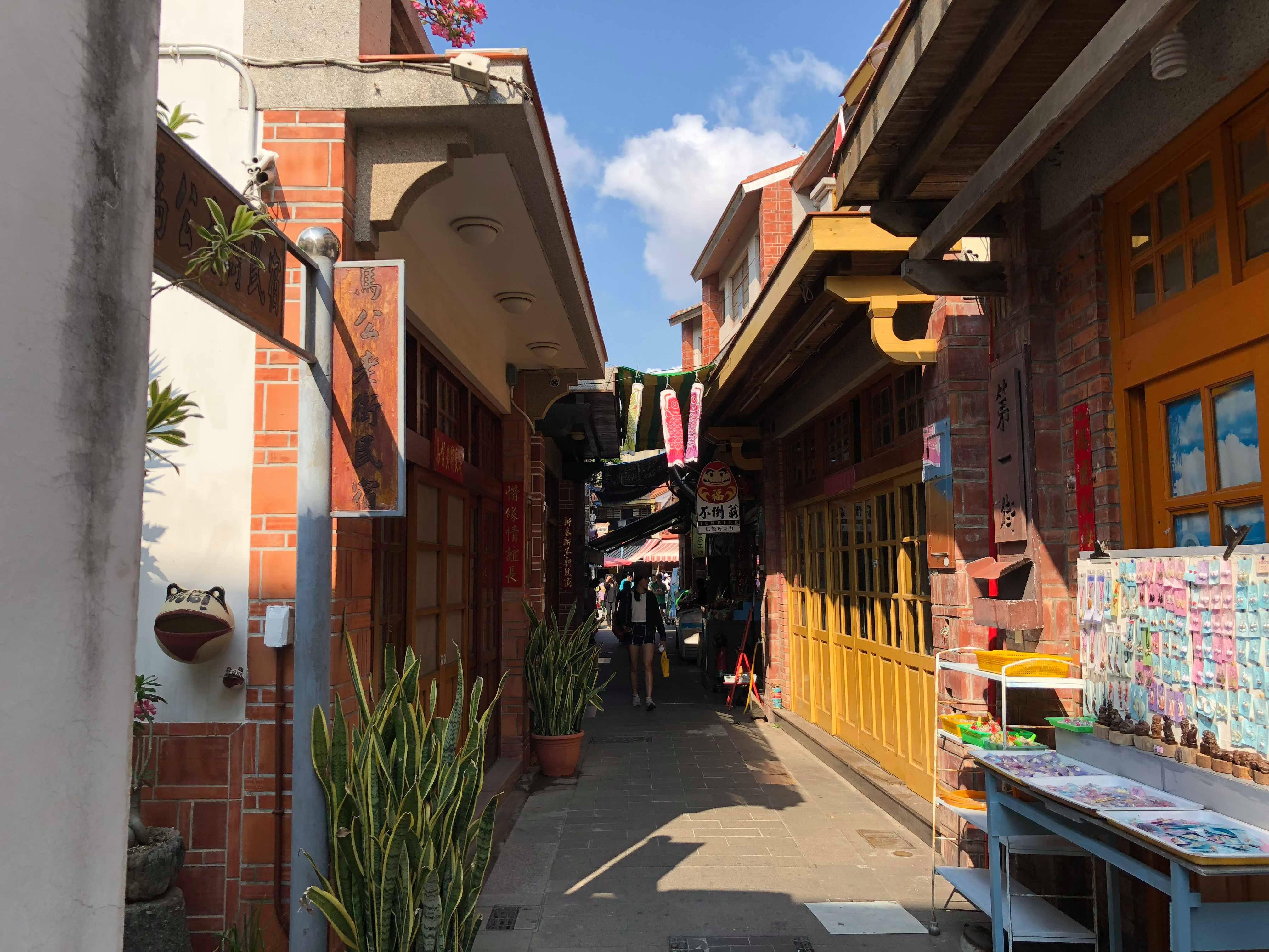 天后宮通往四眼井的老街小巷。