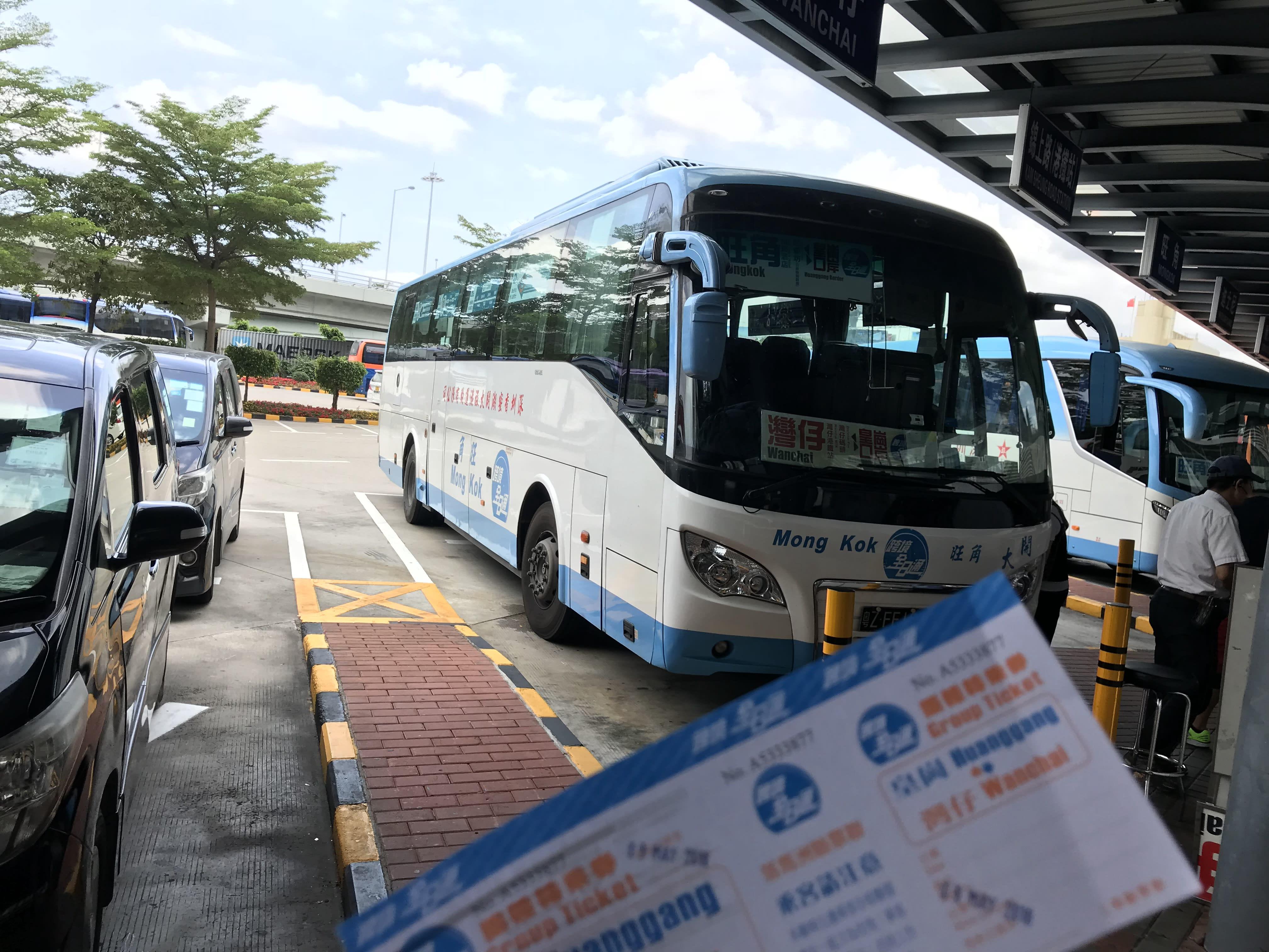深圳到香港交通 跨境巴士上車處