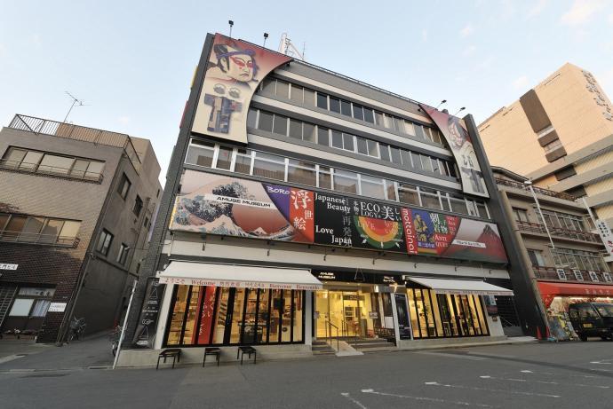 Amuse Museum是一間用視覺與觸覺感受的展覽館。