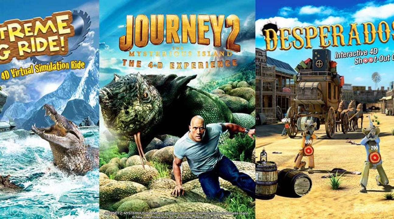 「4D探險樂園」