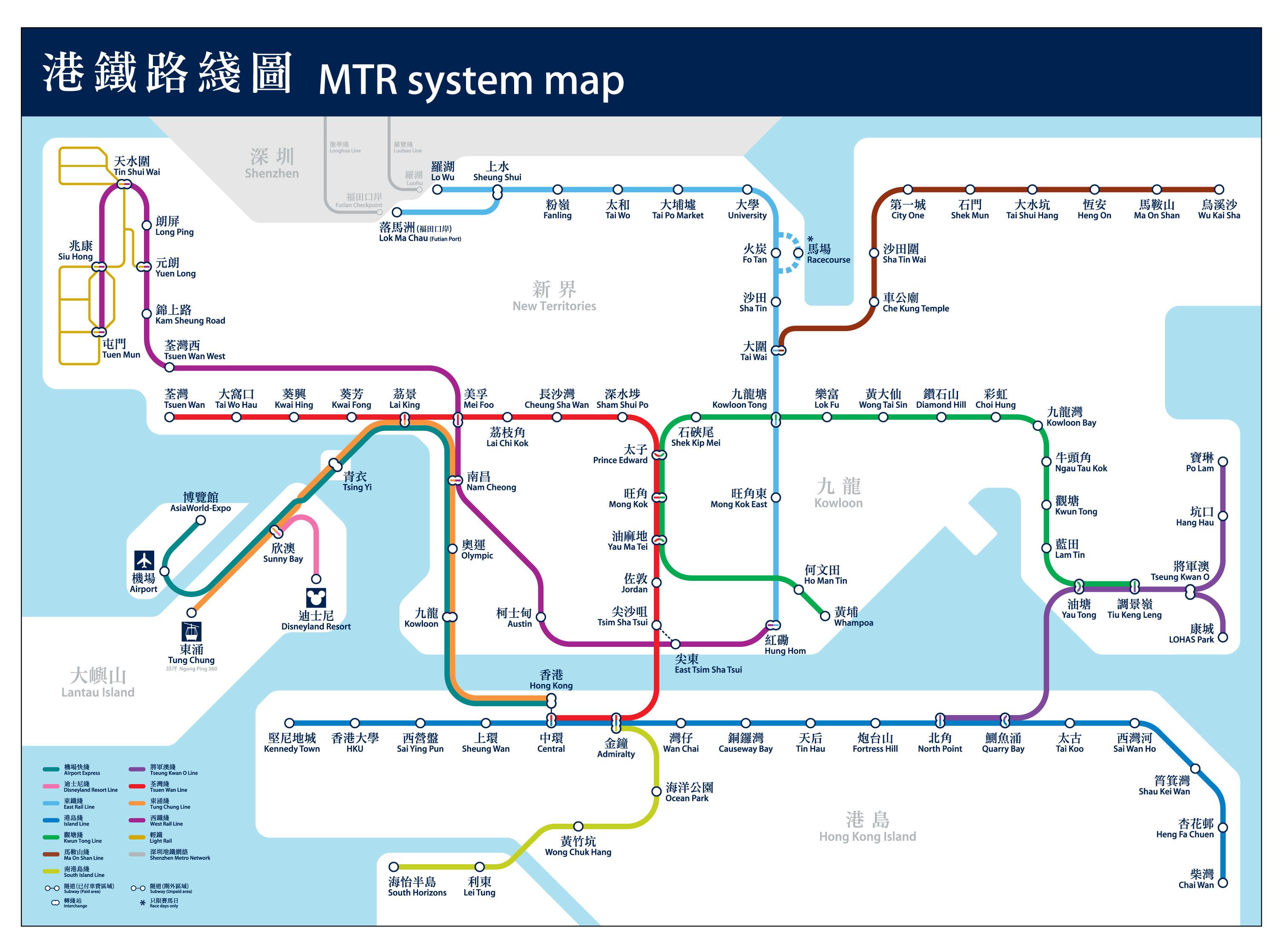 港鐵路線圖(圖片取自香港地鐵官網)