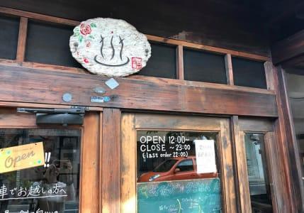 由澡堂改建而成的「SARASA西陣」咖啡館。圖片來源:吳胖達
