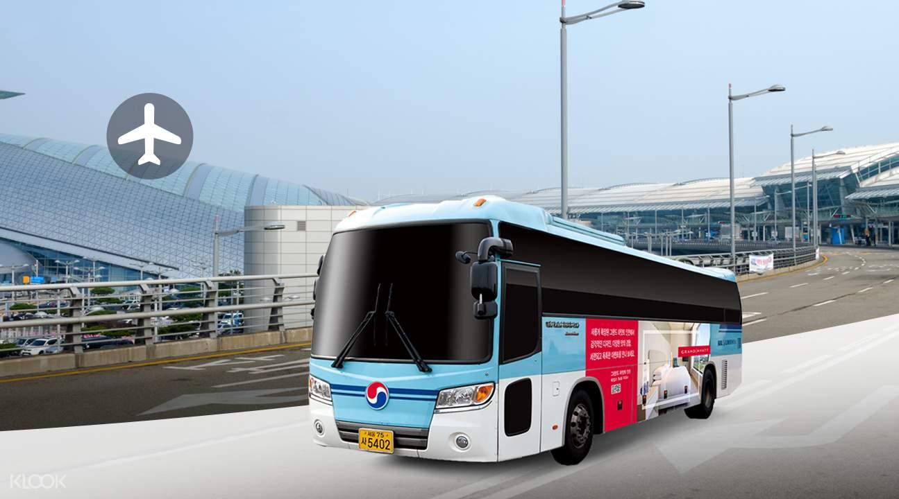 「KAL機場巴士」直達首爾各地,是個舒適快捷的交通工具。