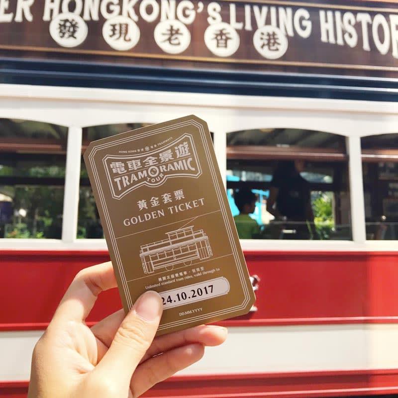 換取的電車全景遊黃金套票,可於兩日內無限次搭乘普通電車