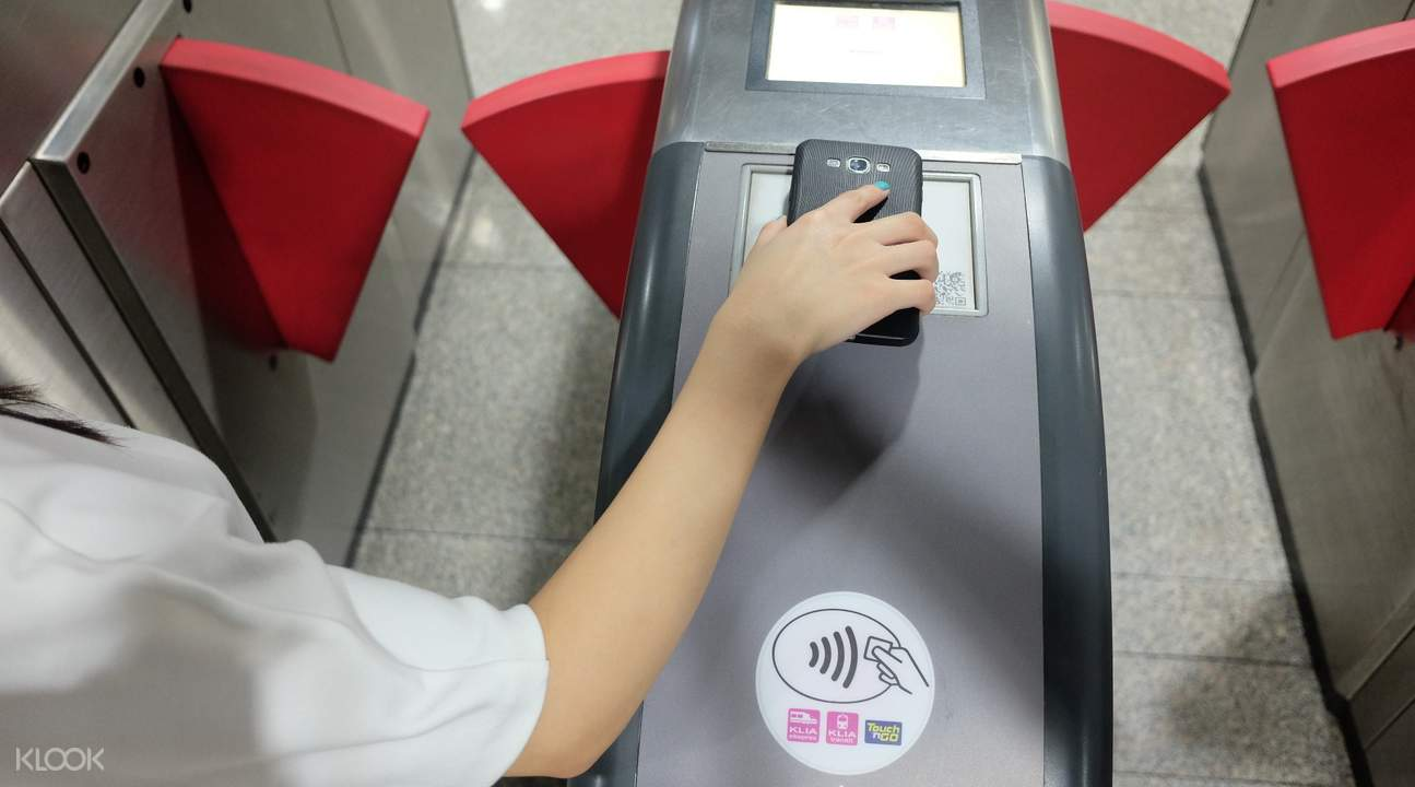 手機掃碼或打印出憑證均可入閘