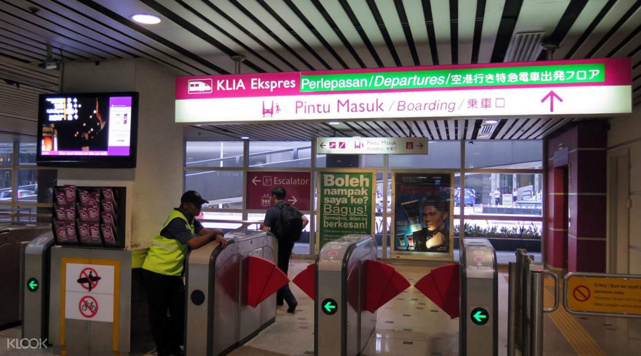 機場快線在中央車站的進站口