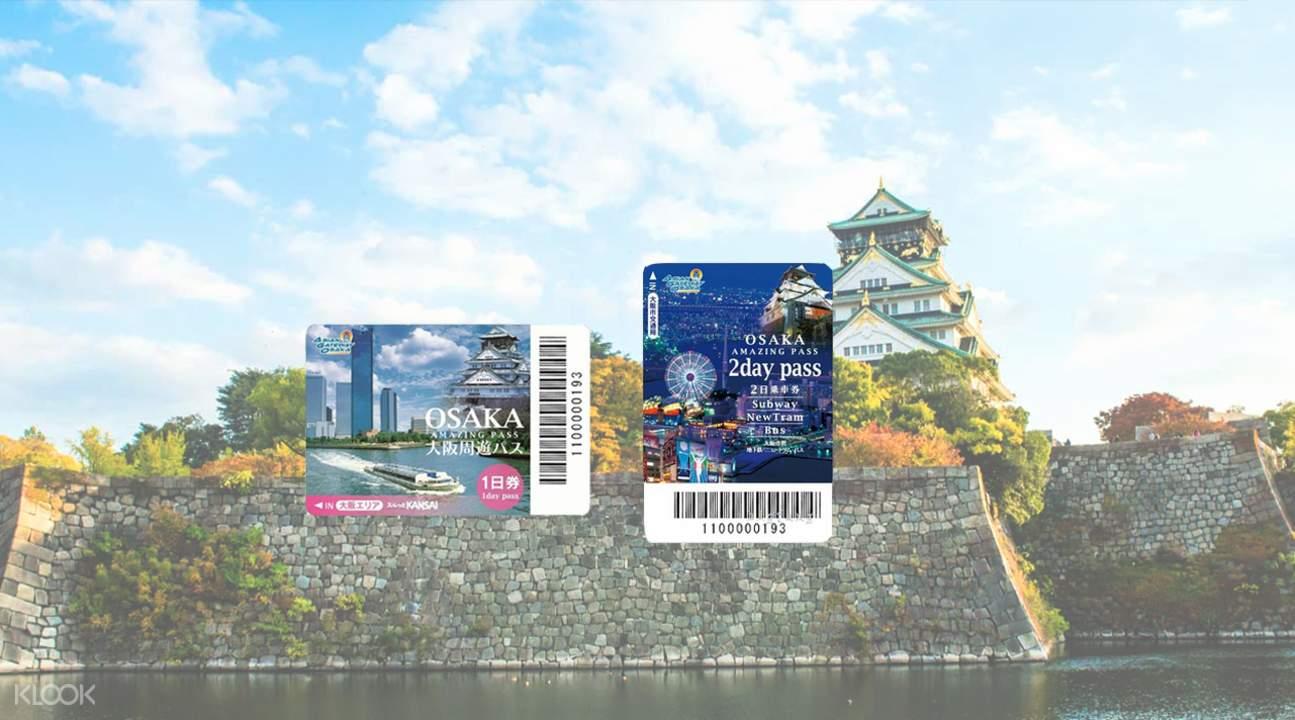 大阪周遊一日券,可以解決交通煩惱,暢玩大阪無後顧之憂。